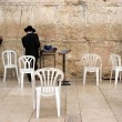 Jewish pray at Western Wall in Jerusalem Israel — Stock Photo #31032455