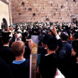 Stock Photo: Western Wall during Jewish holiday of Passover