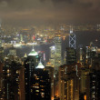 Hong Kong Special Administrative Region in China — Foto Stock