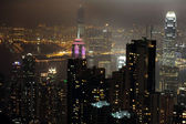 Hong Kong Special Administrative Region in China — Photo