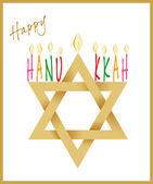 Star of David and Menorah for Hanukkah — Stock Vector