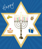 Card with collection of objects for Hanukkah — Stock Vector