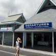 Stock Photo: RarotongInternational Airport - Cook Islands