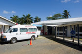 Cook Island Hospital in Rarotonga Cook Islands — Stock fotografie