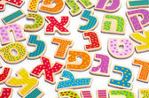 Hebrew alphabet letters — Stock Photo