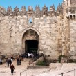 Damascus Gate in Jerusalem Old City, Israel — Stock Photo
