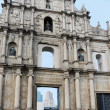 Macau Historic Center — Stock Photo