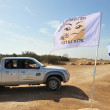 Stock Photo: Desert Queen Rally