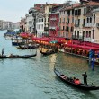 The Grand Canal in Venice Italy — Stock Photo