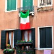 Stock Photo: Flag of Italy