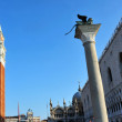 Venice Cityscape - St Mark's Square — Stock Photo