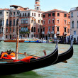 Venice Cityscape - Grand Canal — Stock Photo #36865699