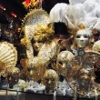 Stock Photo: Venecimaskes