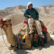 Foto Stock: Bedouin man