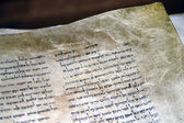 Dead Sea Scrolls in Qumran Caves, Israel — Stock Photo