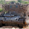 Stock Photo: Armoured recovery vehicle