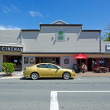 Stock Photo: Kerikeri - Northland New Zealand