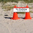 No parking on the beach — Stock Photo