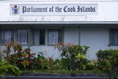 Cook Island Parliament. — Stock Photo