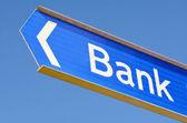 Bank street sign post — Stock Photo