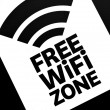 Free WiFi zone — Stock Photo