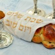 Постер, плакат: Shabbat eve table