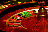 Spinning Roulette wheel — Stock Photo