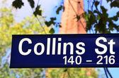 Collins Street Sign - Melbourne — Foto Stock