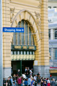 Shopping Area Street Sign - Melbourne — Foto Stock