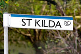 St Kilda Road Street Sign - Melbourne — ストック写真