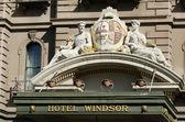 Hotel Windsor  - Melbourne — Stock Photo