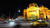 Flinders Street Station  - Melbourne — Stock Photo