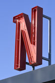 N letter Neon sign red — Stock Photo