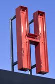 Litera h neon czerwony znak — Zdjęcie stockowe