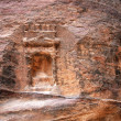 Ancient rock carving in Petra Jordan — Stock Photo #51257611