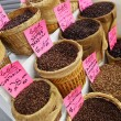 Variety of coffee bean for sell — Stock Photo #13473127