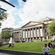State library — Stock Photo