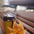 Coffee and leaf — Stock Photo