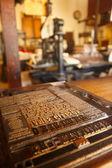 Newspaper printing type — Stock Photo