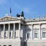 Постер, плакат: Austrian Parliament building