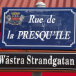 Street signs in St. Barths  posted in Swedish along with their French name — Stock Photo
