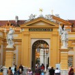 Main Entrance to Melk Abbey, Lower Austria — Stock fotografie
