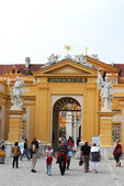 Main Entrance to Melk Abbey, Lower Austria — Stock Photo