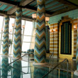 Stock Photo: AssawSpand Health Club in Burj Al Arab hotel in Dubai.