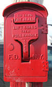 Old FDNY fire alarm box — Stock Photo
