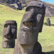 Stock Photo: Moai at Quarry, Easter Island, Chile