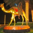 Stock Photo: Camel statue in front of Burj Al Arab hotel in Dubai