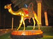 Camel statue in front of Burj Al Arab hotel in Dubai — Stock Photo