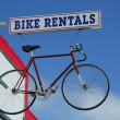 Stock Photo: Bike rentals