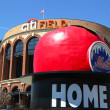 Stock Photo: Citi Field, home of major league baseball team New York Mets in Flushing, NY.